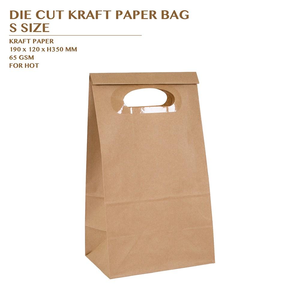 PRE-ORDER DIE CUT KRAFT PAPER BAG S SIZE 1000PCS/CTN