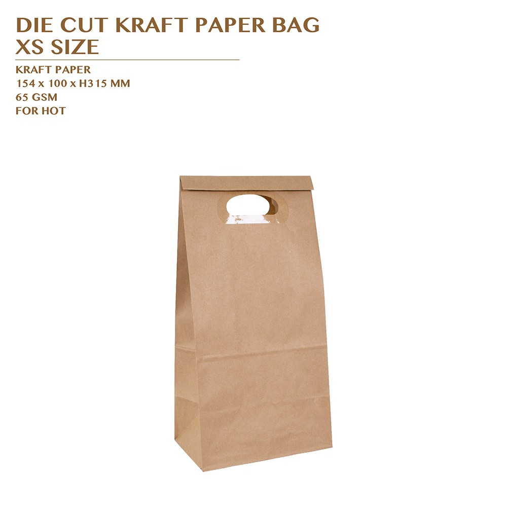 PRE-ORDER DIE CUT KRAFT PAPER BAG  XS SIZE 1000PCS/CTN