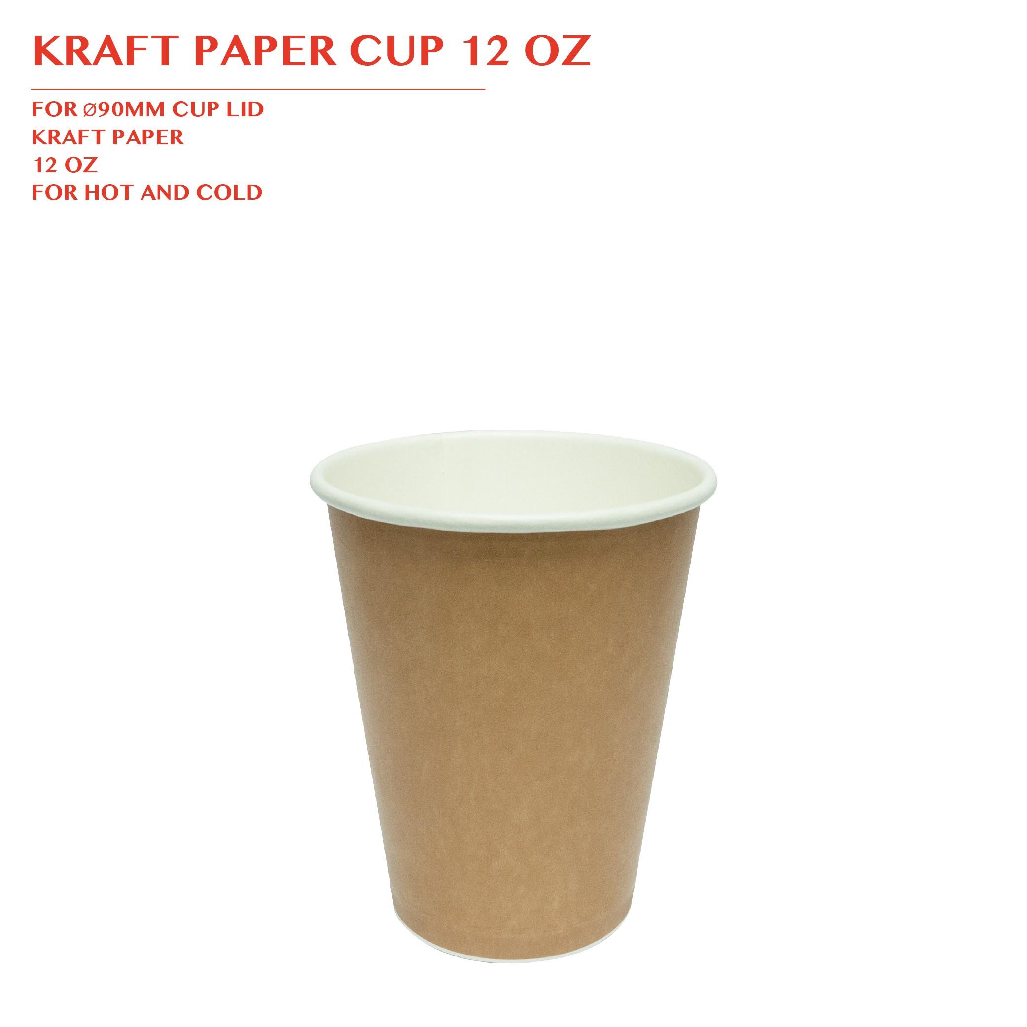 PRE-ORDER KRAFT PAPER CUP 12 OZ 1000PCS/CTN