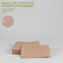 PRE-ORDER KRAFT 1PLY COCKTAIL  NAPKINS 230x230MM 300PCS/20PKTS/CTN