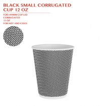 BLACK SMALL CORRUGATED  CUP 12 OZ 500PCS/CTN