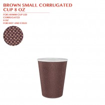 PRE-ORDER BROWN SMALL CORRUGATED  CUP 8 OZ 500PCS/CTN