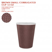PRE-ORDER BROWN SMALL CORRUGATED  CUP 12 OZ 500PCS/CTN