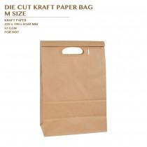 PRE-ORDER DIE CUT KRAFT PAPER BAG M SIZE 1000PCS/CTN