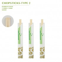 TENSOGE CHOPSTICK-TYPE 2 210MM 3000PCS/BOX