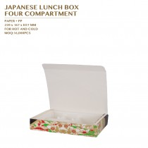 PRE-ORDER JAPANESE LUNCH BOX  FOUR COMPARTMENT 400SET/CTN