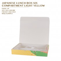 PRE-ORDER JAPANESE LUNCH BOX SIX  COMPARTMENT LIGHT YELLOW 250SET/CTN