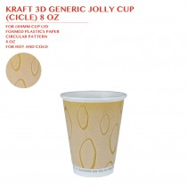 KRAFT 3D GENERIC JOLLY CUP  (CICLE)  8 OZ 1000PCS/CTN