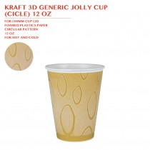 KRAFT 3D GENERIC JOLLY CUP  (CICLE) 12 OZ 1000PCS/CTN