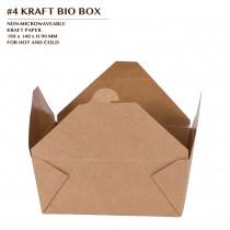 PRE-ORDER #4 KRAFT BIO BOX 160PCS/CTN