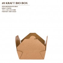 PRE-ORDER #8 KRAFT BIO BOX 200PCS/CTN