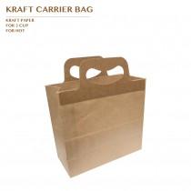 PRO-ORDER KRAFT CARRIER BAG FOR 2 CUP 500PCS/CTN
