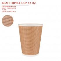 KRAFT RIPPLE CUP 12 OZ 500PCS/CTN
