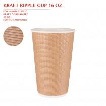 PRE-ORDER KRAFT RIPPLE CUP 16 OZ 500PCS/CTN