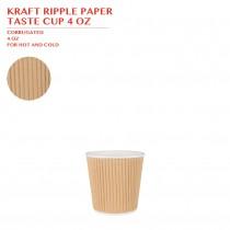 KRAFT RIPPLE PAPER  TASTE CUP 4 OZ 700PCS/CTN
