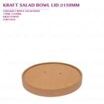 PRE-ORDER KRAFT SALAD BOWL LID Ø150MM PCS/CTN