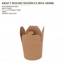PRE-ORDER KRAFT ROUND NOODLES BOX 480ML