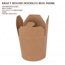 PRE-ORDER KRAFT ROUND NOODLES BOX 960ML