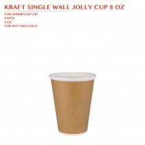 KRAFT SINGLE WALL  JOLLY CUP 8 OZ 1000PCS/CTN