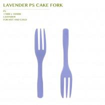 PRE-ORDER LAVENDER PS CAKE FORK 2520PCS/CTN