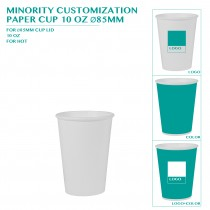 PRE-ORDER MINORITY CUSTOMIZATION  PAPER CUP 10 OZ Ø85MM 4000PCS