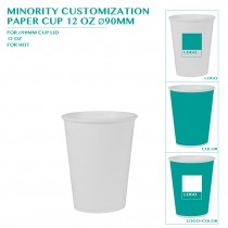 PRE-ORDER MINORITY CUSTOMIZATION  PAPER CUP 12 OZ Ø90MM 6000PCS