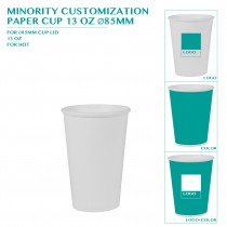 PRE-ORDER MINORITY CUSTOMIZATION  PAPER CUP 13 OZ Ø85MM 4000PCS