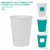 PRE-ORDER MINORITY CUSTOMIZATION  PAPER CUP 20 OZ Ø90MM 8000PCS