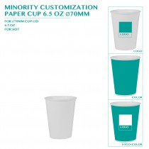PRE-ORDER MINORITY CUSTOMIZATION  PAPER CUP 6.5 OZ Ø70MM 6000PCS