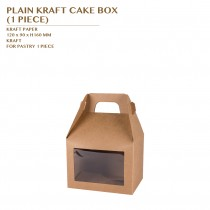 PLAIN KRAFT CAKE BOX (1 PIECE) 600PCS/CTN