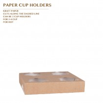 PAPER CUP HOLDERS FOR 4 CUP 600PCS/CTN