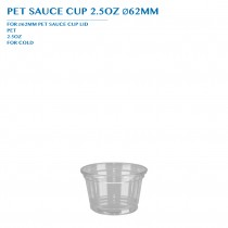PRE-ORDER PET SAUCE CUP 2.5OZ Ø62MM PCS/CTN