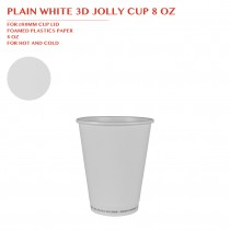 PLAIN WHITE 3D JOLLY CUP 8 OZ 1000PCS/CTN