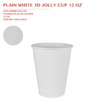 PLAIN WHITE 3D JOLLY CUP 12 OZ 1000PCS/CTN