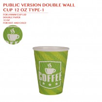 PRE-ORDER PUBLIC VERSION DOUBLE WALL  CUP 12 OZ TYPE-1