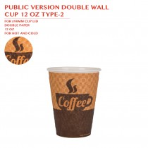 PRE-ORDER PUBLIC VERSION DOUBLE WALL  CUP 12 OZ TYPE-2