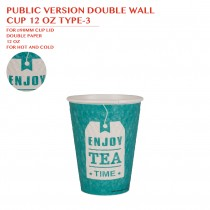 PRE-ORDER PUBLIC VERSION DOUBLE WALL  CUP 12 OZ TYPE-3