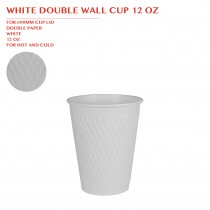 PRE-ORDER WHITE DOUBLE WALL CUP 12 OZ