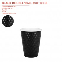 PRE-ORDER BLACK DOUBLE WALL CUP 12 OZ