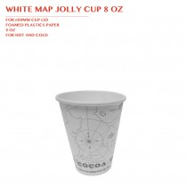PRE-ORDER WHITE MAP JOLLY CUP 8 OZ PCS/CTN