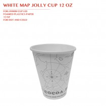 PRE-ORDER WHITE MAP JOLLY CUP 12 OZ PCS/CTN