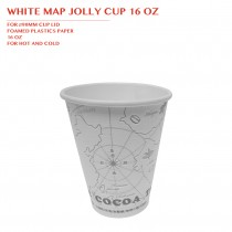 PRE-ORDER WHITE MAP JOLLY CUP 16 OZ PCS/CTN