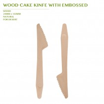 PRE-ORDER WOOD CAKE KINFE WITH EMBOSSED